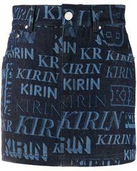 Kirin プリント デニムスカート - ブルー