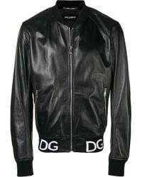 Dolce & Gabbana Куртка-бомбер В Полоску С Логотипом - Черный