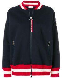 Moncler - Striped Trim Zipped Sweatshirt - Lyst