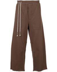 Siki Im - Relaxed Bermuda Shorts - Lyst