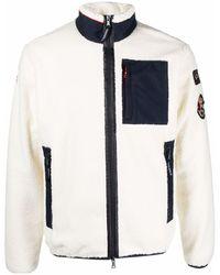 Paul & Shark ジップジャケット - ホワイト