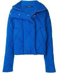Cedric Charlier キルテッド オーバーサイズ ジャケット - ブルー