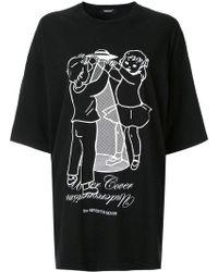 Undercover The Seventh Sense Tシャツ - ブラック