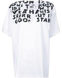 MM6 by Maison Martin Margiela - スローガン Tシャツ - Lyst