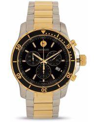 Movado Series 800 Armbanduhr 42mm - Mehrfarbig