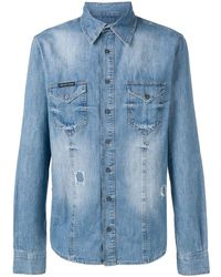 Philipp Plein - Джинсовая Рубашка С Эффектом Потертости - Lyst