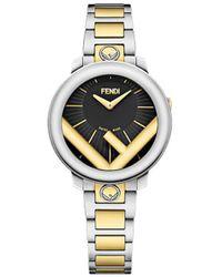 Fendi ラナウェイ バイカラー 腕時計 - メタリック