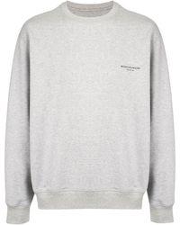 Wooyoungmi ロゴ スウェットシャツ - グレー