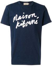 Maison Kitsuné - ロゴ Tシャツ - Lyst