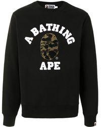 A Bathing Ape ロゴ スウェットシャツ - ブラック