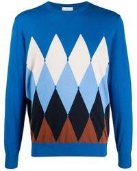 Ballantyne カシミア アーガイル セーター - ブルー