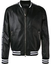 Balmain Куртка Из Нейлона - Черный