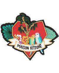 Maison Kitsuné Love Blazon ブローチ - マルチカラー