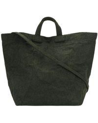 Zilla - Shopper Tote Bag - Lyst