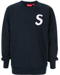Supreme - ロゴ スウェットシャツ - Lyst