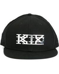 KTZ - Logo Plaque Cap - Lyst