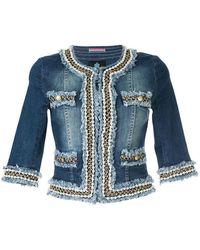 Guild Prime - Pearl Embellished Denim Jacket - Lyst