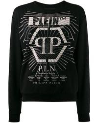 Philipp Plein デコラティブ スウェットシャツ - ブラック