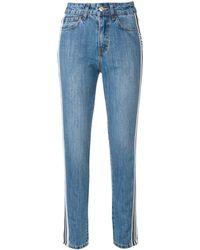 Gcds Side Stripe Jeans - Blue