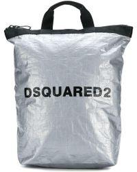 DSquared² - Metallic Logo Backpack - Lyst