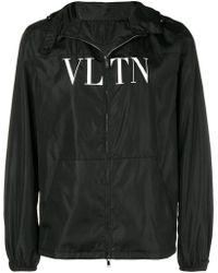 Valentino - Veste zippée à logo imprimé - Lyst