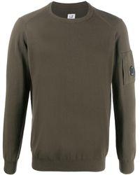 C P Company クルーネック スウェットシャツ - マルチカラー