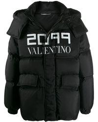 Valentino - 2099 ダウンジャケット - Lyst