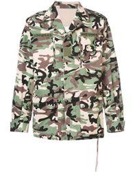 Mastermind Japan - Camouflage Print Jacket - Lyst