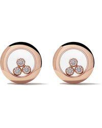Chopard 18kt Rose Gold Happy Diamonds Icons Ear Pins - Metallic