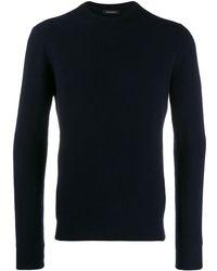 Ermenegildo Zegna - Crew Neck Sweater - Lyst