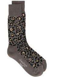Yohji Yamamoto Camouflage Intarsia Socks - Gray
