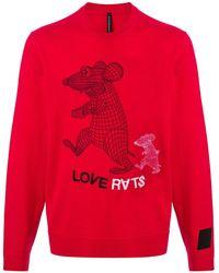 Neil Barrett Graphic Intarsia Merino Sweater - Red