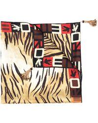 Etro Платок Pegaso С Тигровым Принтом - Многоцветный