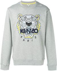 KENZO - タイガー スウェットシャツ - Lyst