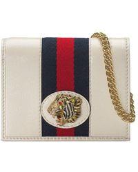 Gucci - ラジャ 二つ折り財布 - Lyst