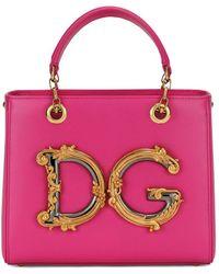 Dolce & Gabbana - レザー ハンドバッグ - Lyst