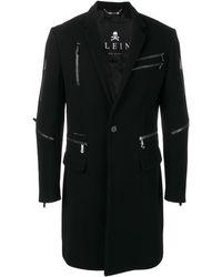 Philipp Plein シングルコート - ブラック