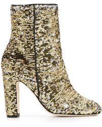 Paris Texas Sequin-embellished Ankle Boots - Metallic
