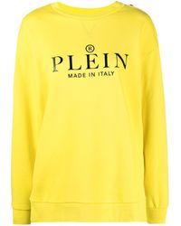 Philipp Plein Толстовка С Логотипом - Желтый
