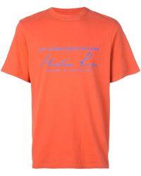 Martine Rose - ロゴ Tシャツ - Lyst