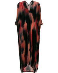 Masnada パターン ロングドレス - マルチカラー
