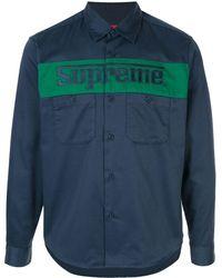 Supreme ロゴ シャツ - ブルー