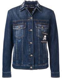 Philipp Plein Distressed Denim Jacket - Blue