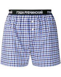 Gosha Rubchinskiy Boxershorts mit Vichy-Karomuster - Blau