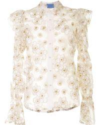 Macgraw Souffle シャツ - ホワイト