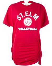 Junya Watanabe   Sport Printed T-shirt   Lyst