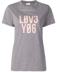 RED Valentino T-shirt à imprimé Love - Gris