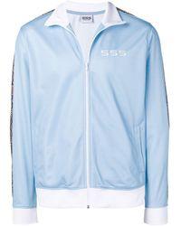 SSS World Corp エンブロイダリー トラックジャケット - ブルー