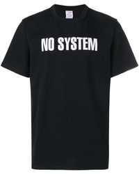 Yang Li - No System Tシャツ - Lyst