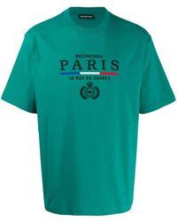 Balenciaga - ロゴ Tシャツ - Lyst
